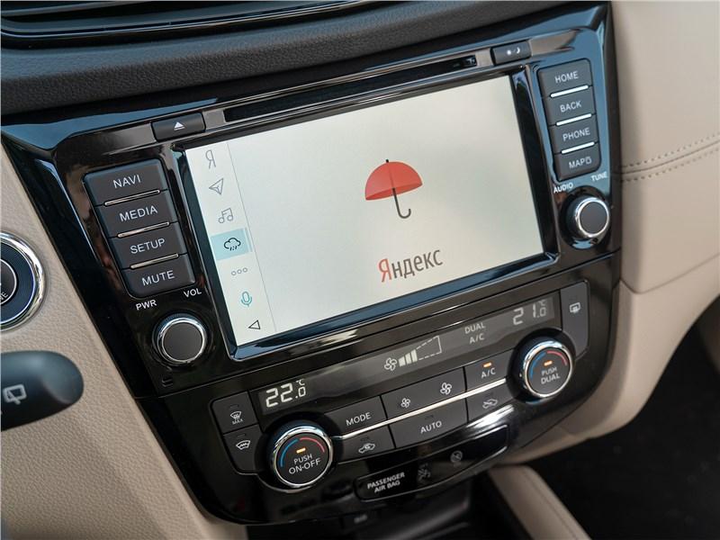 Nissan X-Trail 2018 центральная консоль