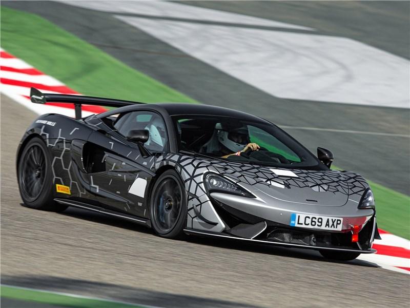 McLaren 620R 2020 вид спереди