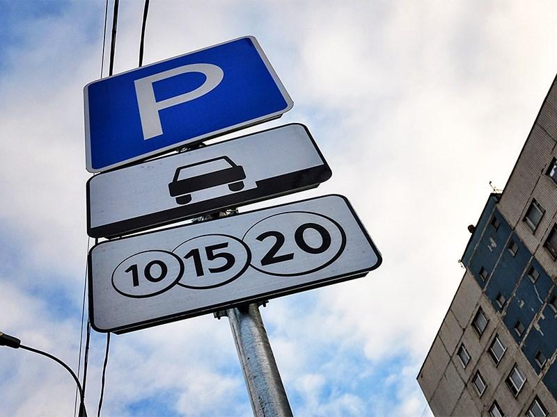 Эффективность платных парковок поставлена под сомнение.