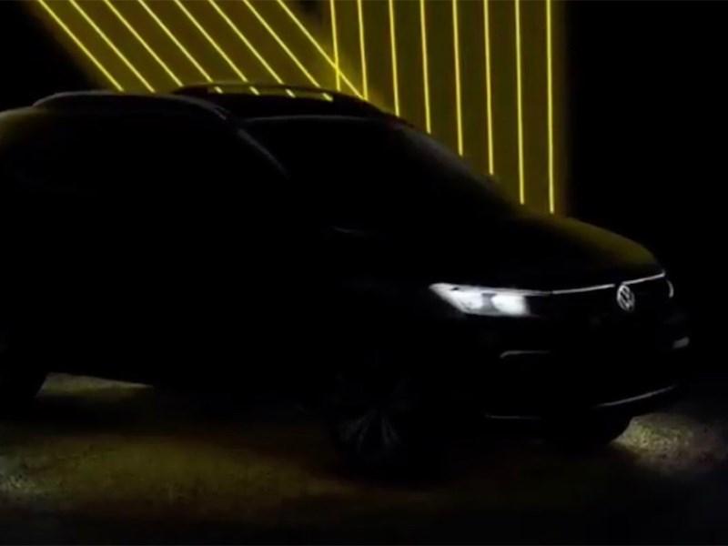 Volkswagen готовится к презентации самого маленького кроссовера Фото Авто Коломна