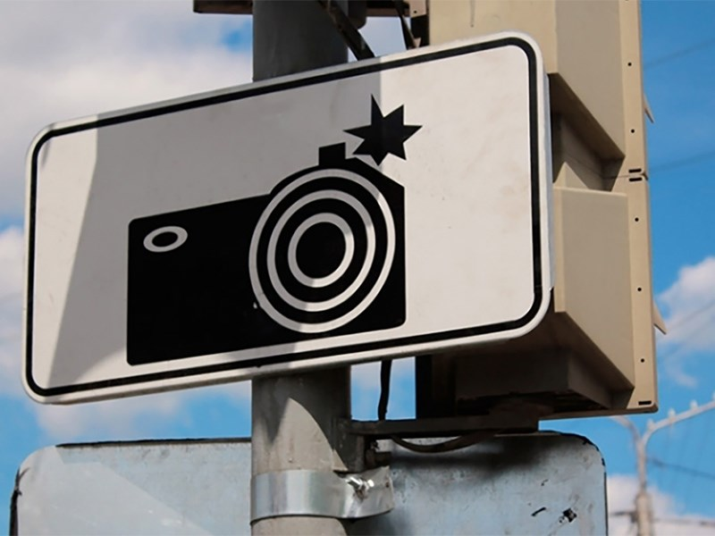 На дорогах страны появятся новые знаки