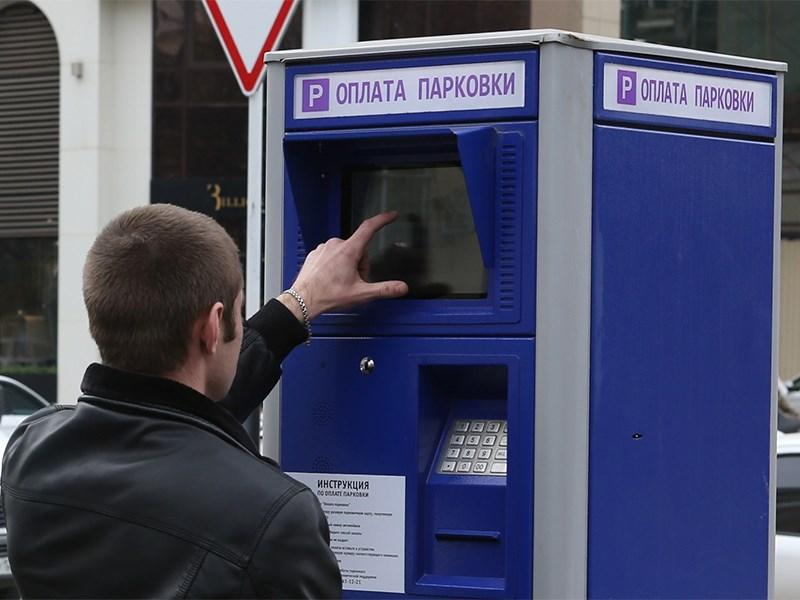 Власти назвали самые частые ошибки при оплате парковки в Москве
