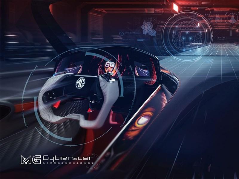 MG готовит новый спорткар