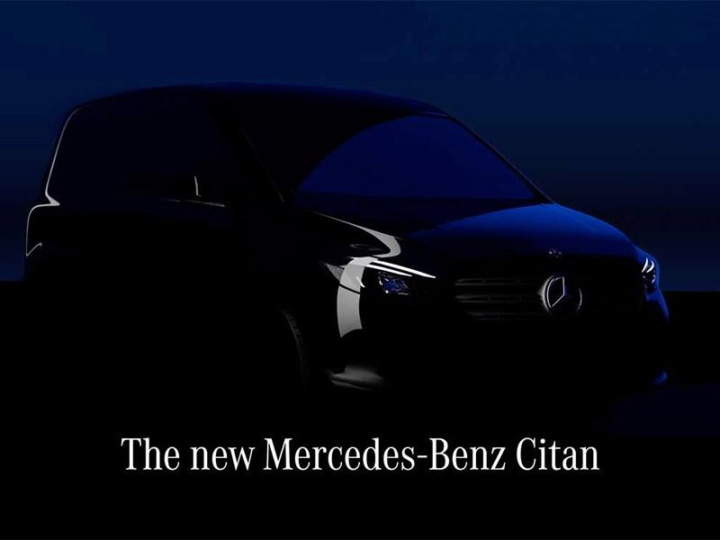 Mercedes анонсировал премьеру нового Сitan