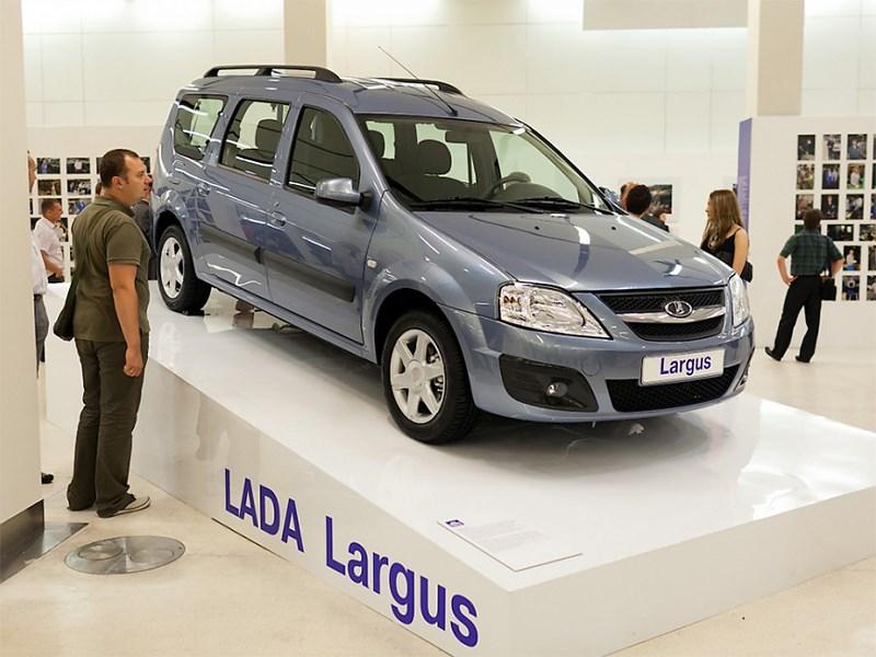 LADA Largus появились в свободной продаже