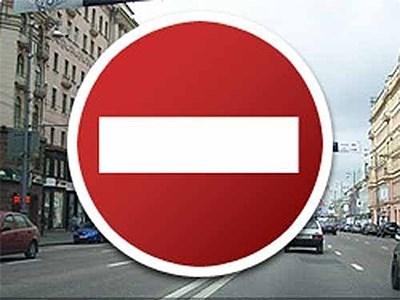 В «День без автомобиля» московским водителям придется передвигаться в объезд