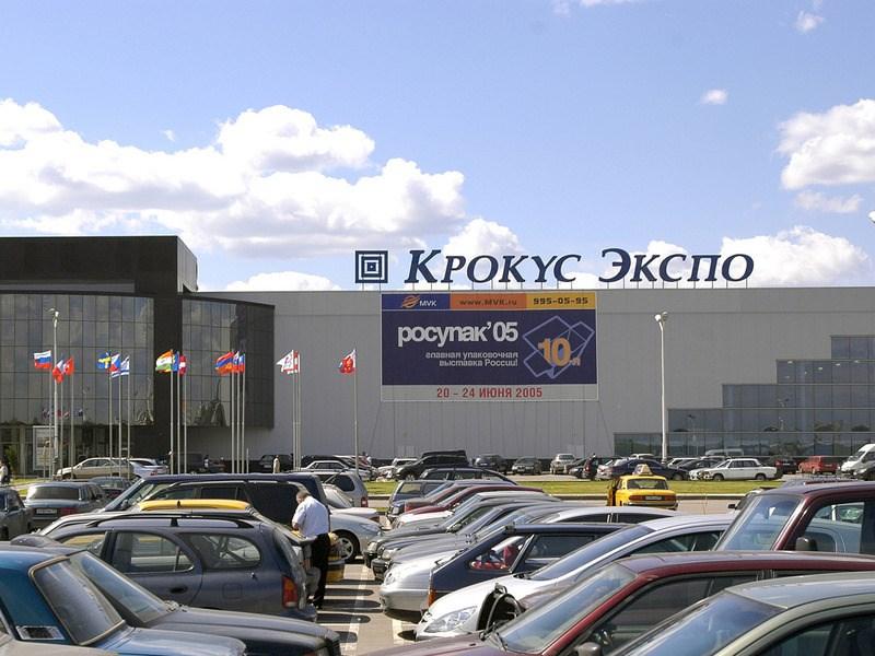 Опубликован точный список участников Московского международного автосалона