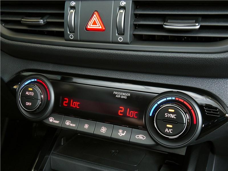 Kia Cerato 2019 управление климатом