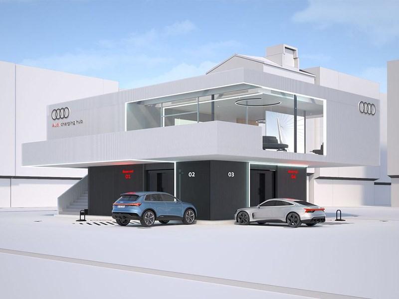 Audi создаст премиальные зарядные станции