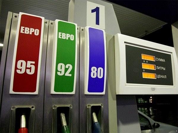 Цены на бензин в 2014 году вырастут на 6-10%
