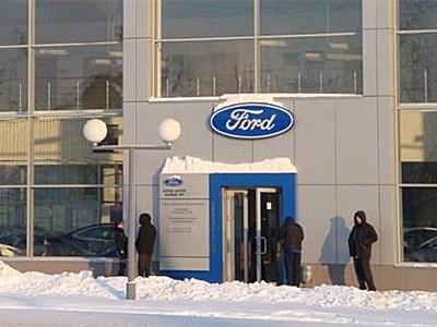 Автомобили Ford на российском рынке подорожали