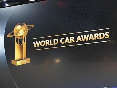 Названы победители международной премии «Всемирный автомобиль года»