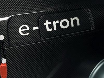 Audi обещает выпускать по новому атвомобилю с гибридной силовой установкой каждый год