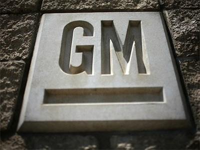 Из-за неисправностей автомобилей General Motors погибло 13 человек