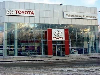 «Тойота Банк» отчитался об объемах выданных в прошлом году автокредитов