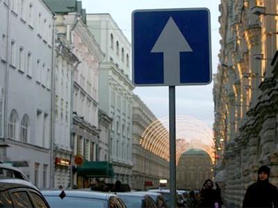 Вместе с платными парковками в Центральном округе Москвы появятся улицы с односторонним движением