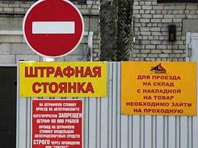 Власти Москвы не станут распродавать невостребованные автомобили