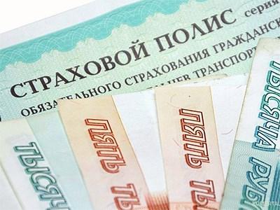 Новые правила выплат компенсации по ОСАГО вступили в силу