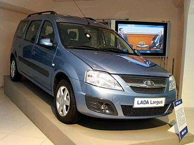 Lada Largus и лифтбек Granta по программе утилизации больше не продаются