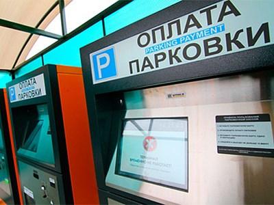 Цены на парковку в Москве останутся без изменений