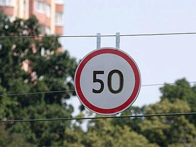 Члены Совета Федерации предлагают ввести строгие ограничения по скорости езды в городах