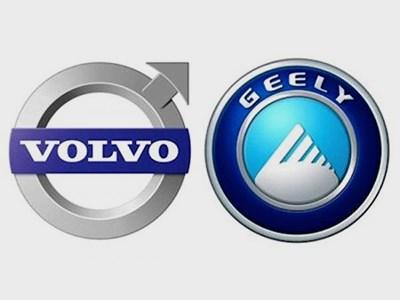 Volvo Cars и Geely Auto открыли новый центр по созданию общих моделей