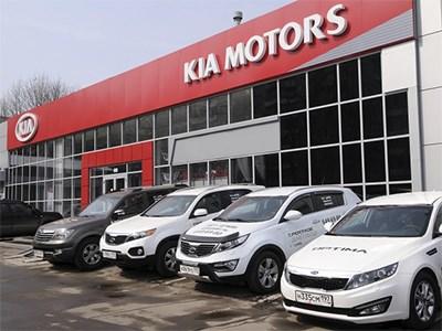 За шесть лет россияне приобрели более миллиона автомобилей Kia