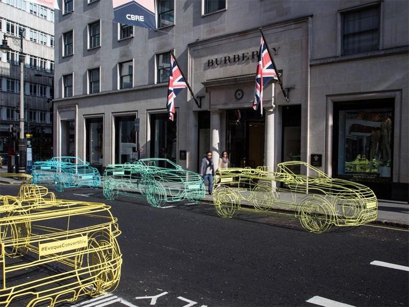 Land Rover анонсировала новый Evoque необычным способом