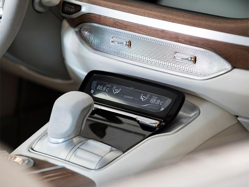Hyundai Vision G 2015 центральная консоль