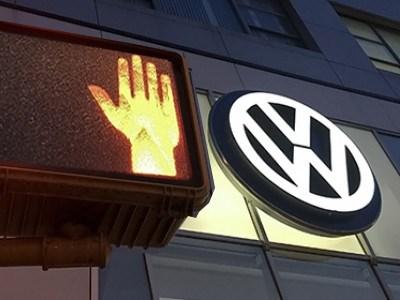 Проверки автомобилей Volkswagen во Франции подтвердили факты фальсификации