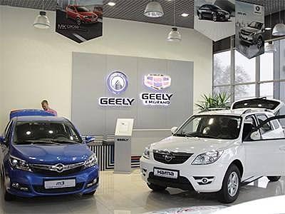 Geely может прекратить производство в РФ