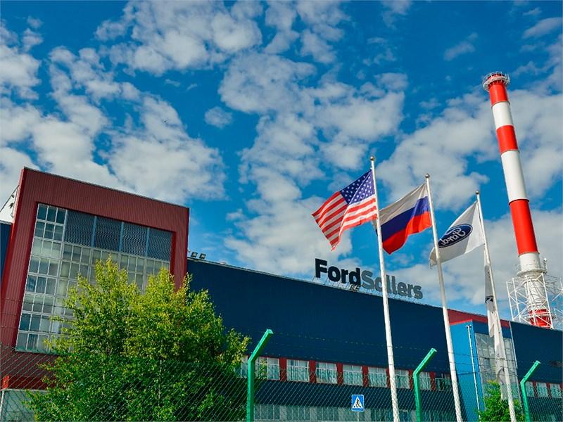 Ford Sollers рассчитывает на стабилизацию российского авторынка в 2016 году