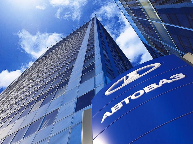 В 2015 году чистый убыток АвтоВАЗа составил 73,9 млрд рублей