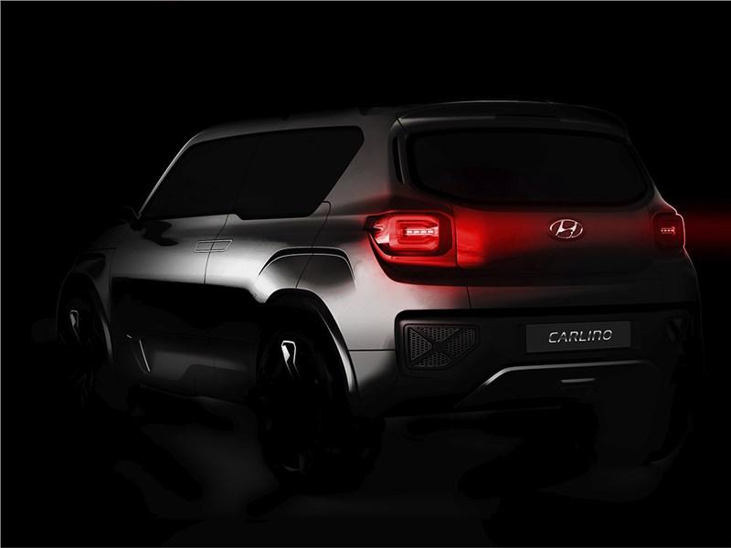 Hyundai Carlino concept 2016 тизер