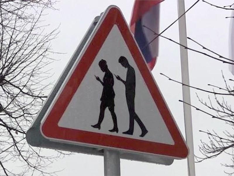 На территории «Сокольников» установили необычный дорожный знак