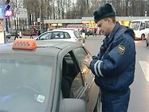 Штраф в 5 тыс. рублей нелегальному таксисту не страшен