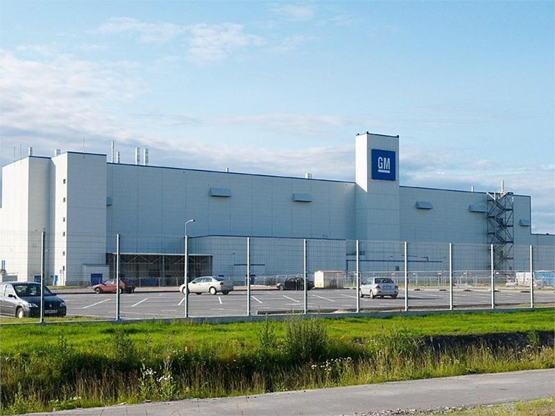 GM желает реализовать собственный русский завод
