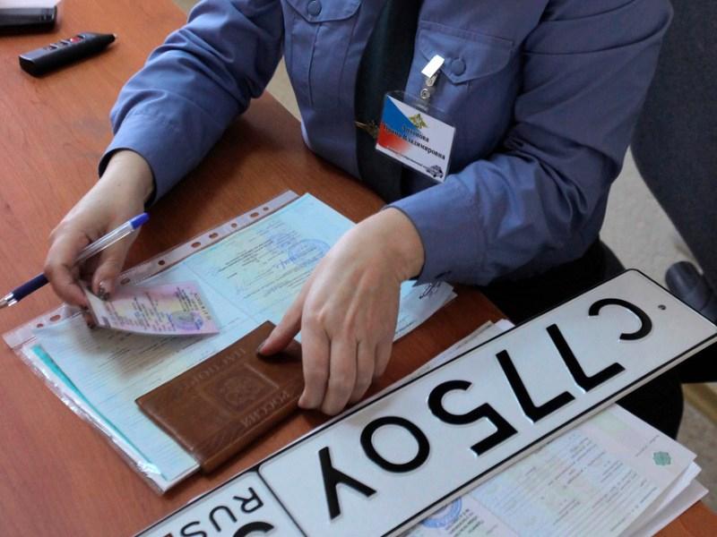 В Москве могут отменить ночную регистрацию автомобилей