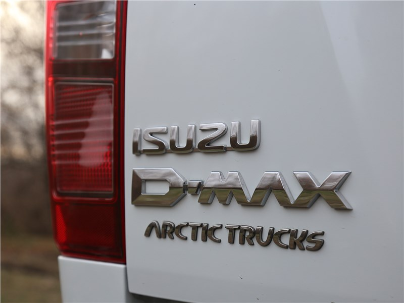 Isuzu D-Max Arctic Trucks 2018 шильдик