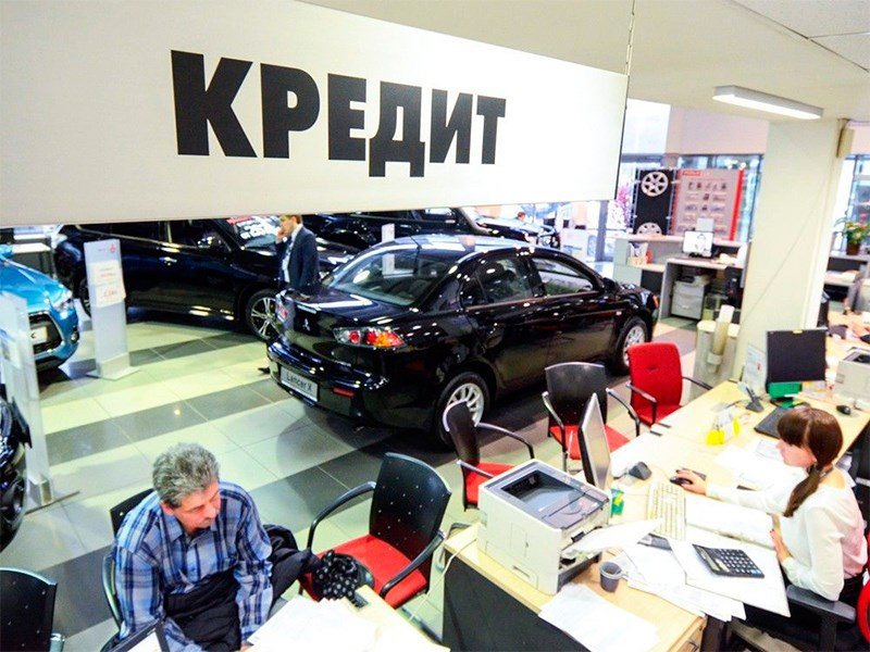 Россияне активно покупают автомобили в долг