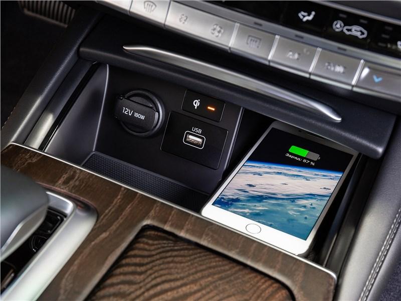 Kia K900 2019 беспроводная зарядка