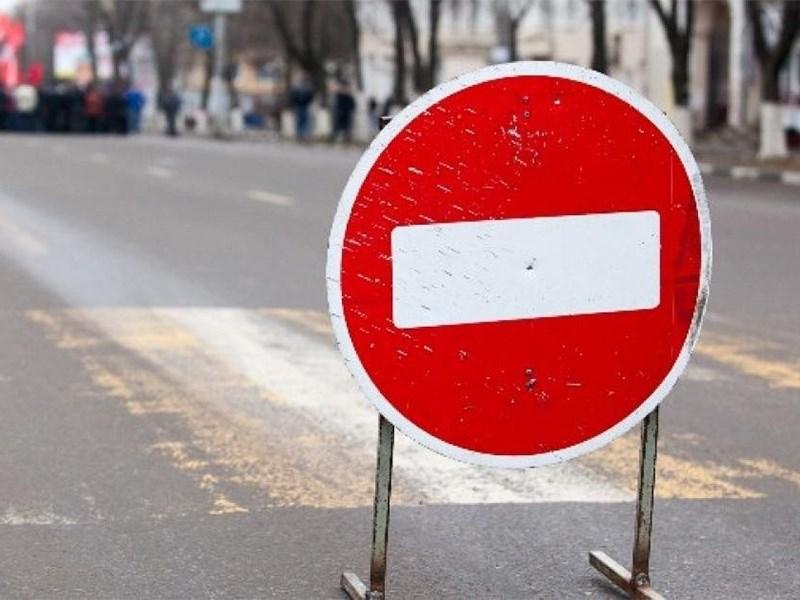 Власти Москвы предупредили водителей об ограничении движения в День ВДВ