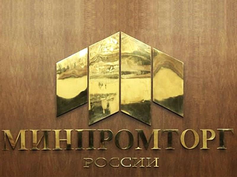 Минпромторг просит миллиарды на защиту автопрома от санкций