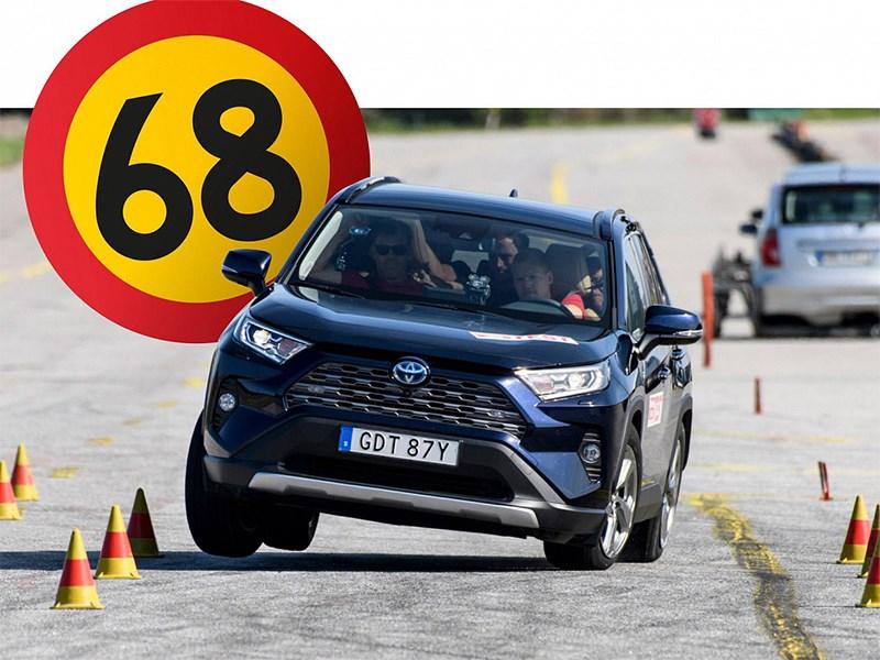 Toyota RAV4 провалил лосиный тест Фото Авто Коломна