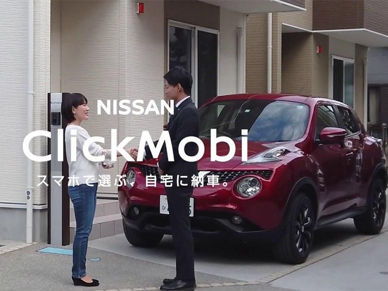 Nissan ударился в подписку
