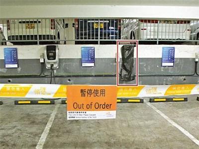 В Гонконге взорвалось зарядное устройство для такси на электродвигателе