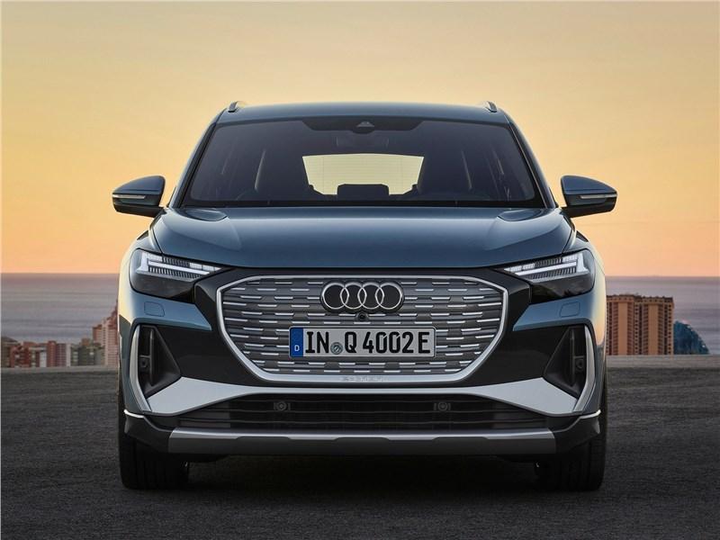 Audi Q4 e-tron (2022) вид спереди