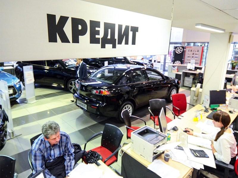 России предрекли рост автокредитов