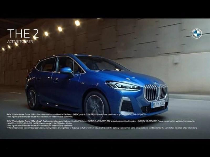 Новый компактвэн BMW раскрыли до премьеры