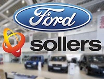 Ford построит в России научно-технический центр